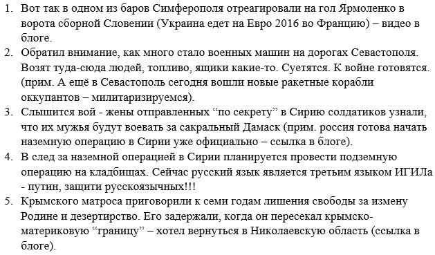 В центре Москвы горело здание Минобороны РФ. - Цензор.НЕТ 4226