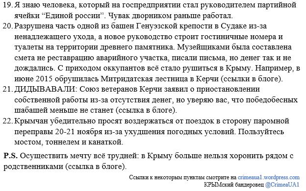 В центре Москвы горело здание Минобороны РФ. - Цензор.НЕТ 4566