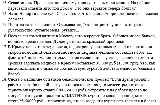 В центре Москвы горело здание Минобороны РФ. - Цензор.НЕТ 9443
