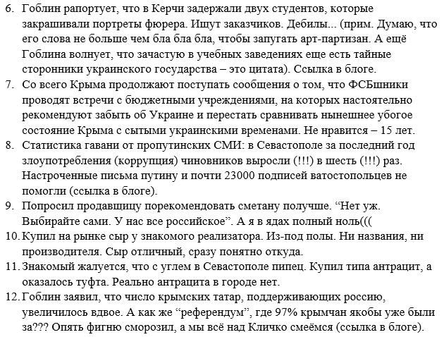 В центре Москвы горело здание Минобороны РФ. - Цензор.НЕТ 9904
