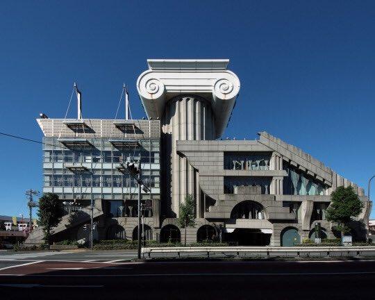 Znalezione obrazy dla zapytania M2 Building Tokyo