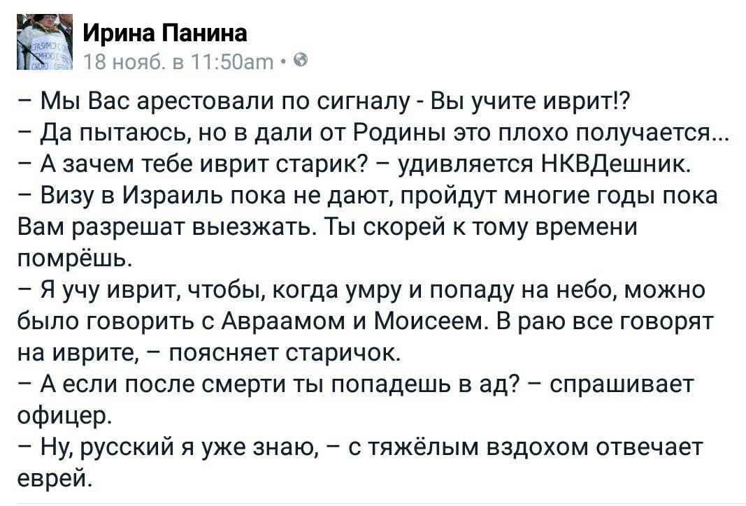 """Минагрополитики назвало товары, которые попадут под российское эмбарго: """"Идет переориентация нашей продукции на другие рынки"""" - Цензор.НЕТ 4889"""