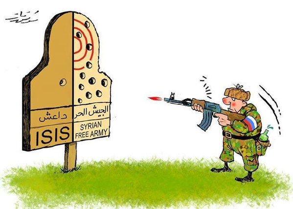 России надо бороться с ИГИЛ, а не с сирийской оппозицией, - Обама - Цензор.НЕТ 1319