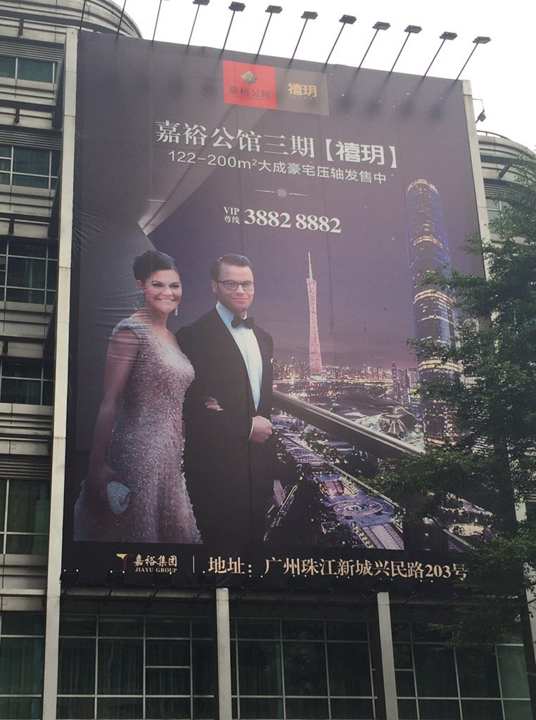 From Guangzhou. Love China's use of random white people in advertising. Faces will be familiar in Scandinavia. https://t.co/DEy3WDh1r8