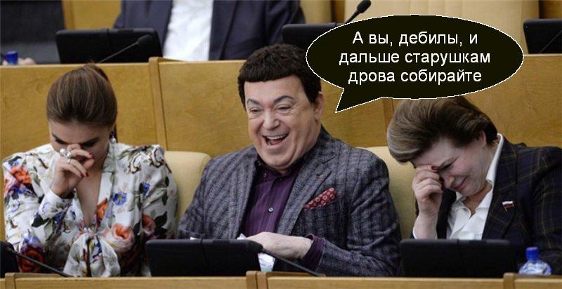 Установлены результаты выборов мэров во всех городах, кроме Кировограда, - Охендовский - Цензор.НЕТ 2733