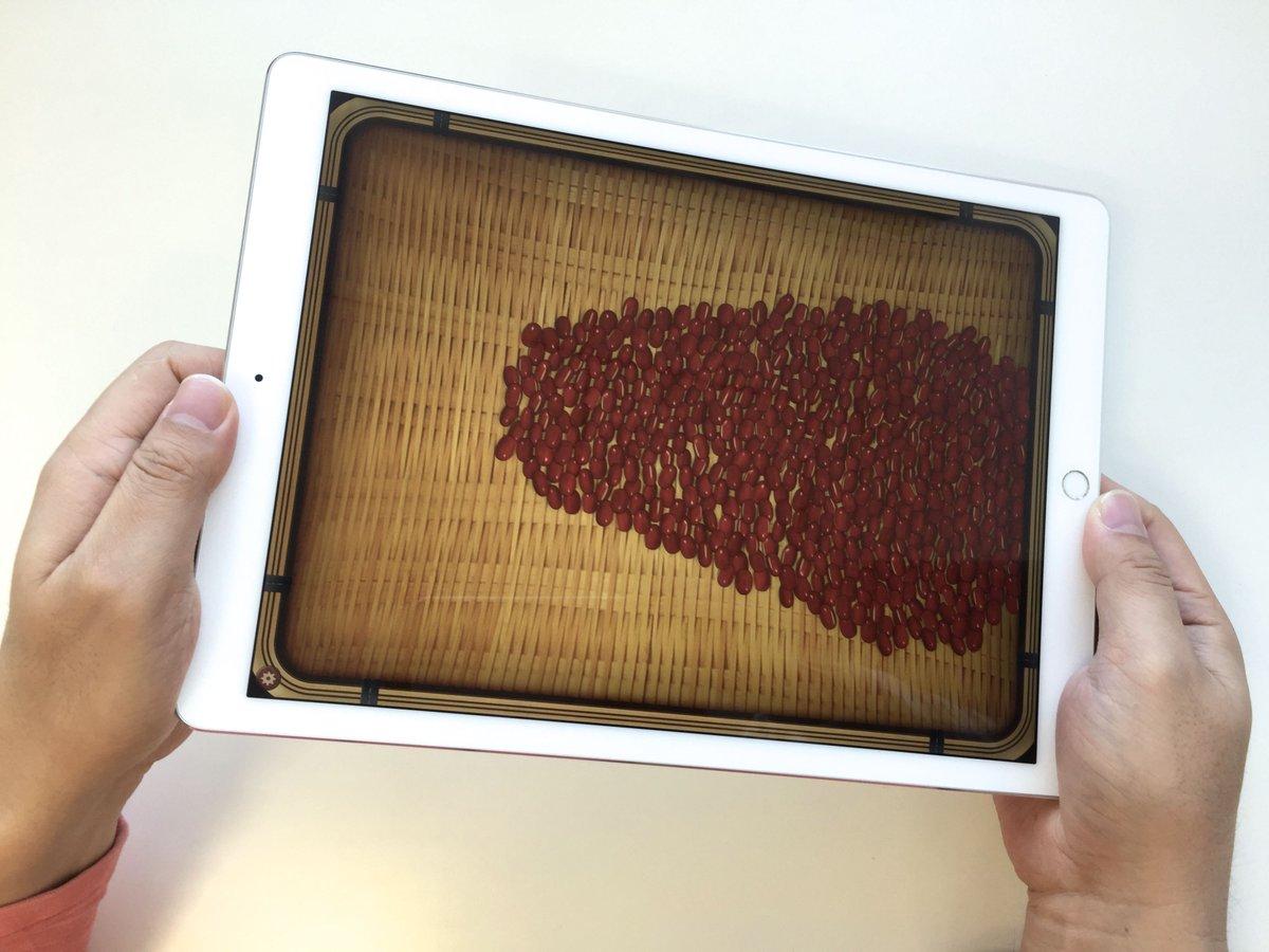 iPad Proにあずきザザーが対応しました!もちろんあずきも増量です。大きなiPadで癒しの波音を奏でましょう。itunes.apple.com/jp/app/azukiza… pic.twitter.com/tuS5hTDbBT