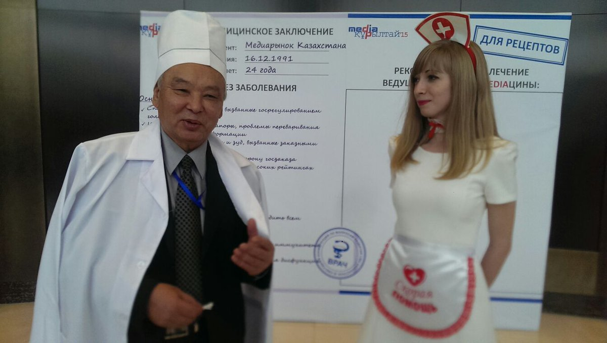 Методика похудения доктора семенова