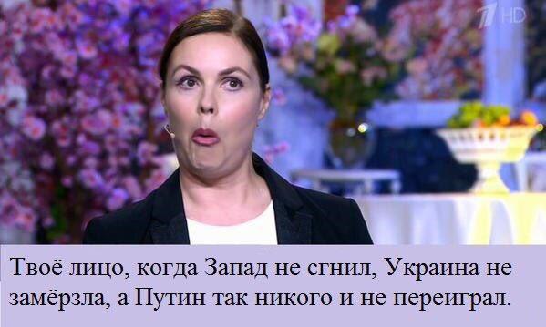 Еврокомиссар Хан о безвизовом режиме с ЕС: Украина на правильном пути, но предстоит еще очень много работы - Цензор.НЕТ 2180