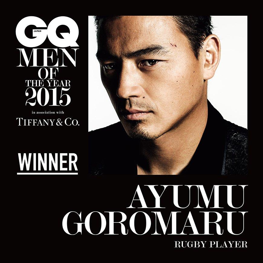 「GQ Men of the Year 2015」受賞者。五郎丸歩 @goro_15 、鈴木亮平 @ryoheistaff 、又吉直樹 @matayoshi0 、松岡修造 https://t.co/LJLiIBmqfN https://t.co/pqB7m6EM7h