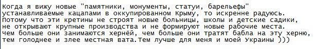 В центре Москвы горело здание Минобороны РФ. - Цензор.НЕТ 1024