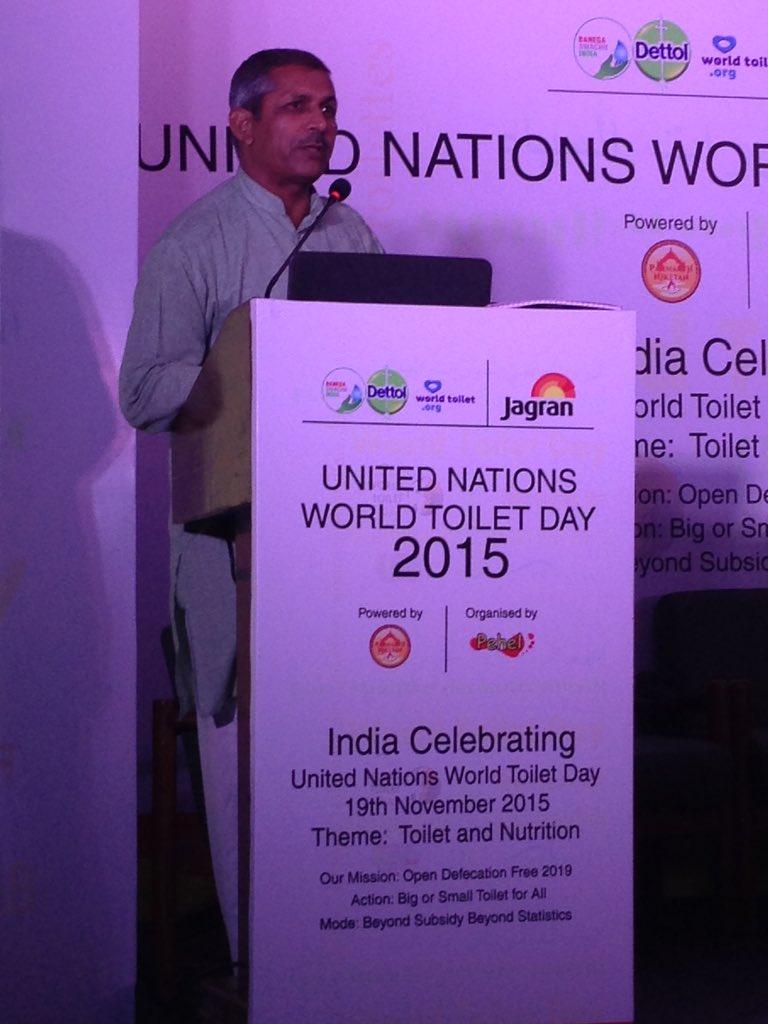I have promised to work to make Virpur an ideal village after #Gomla 4 @PujyaSwamiji #Radheshyam #WorldToiletDay