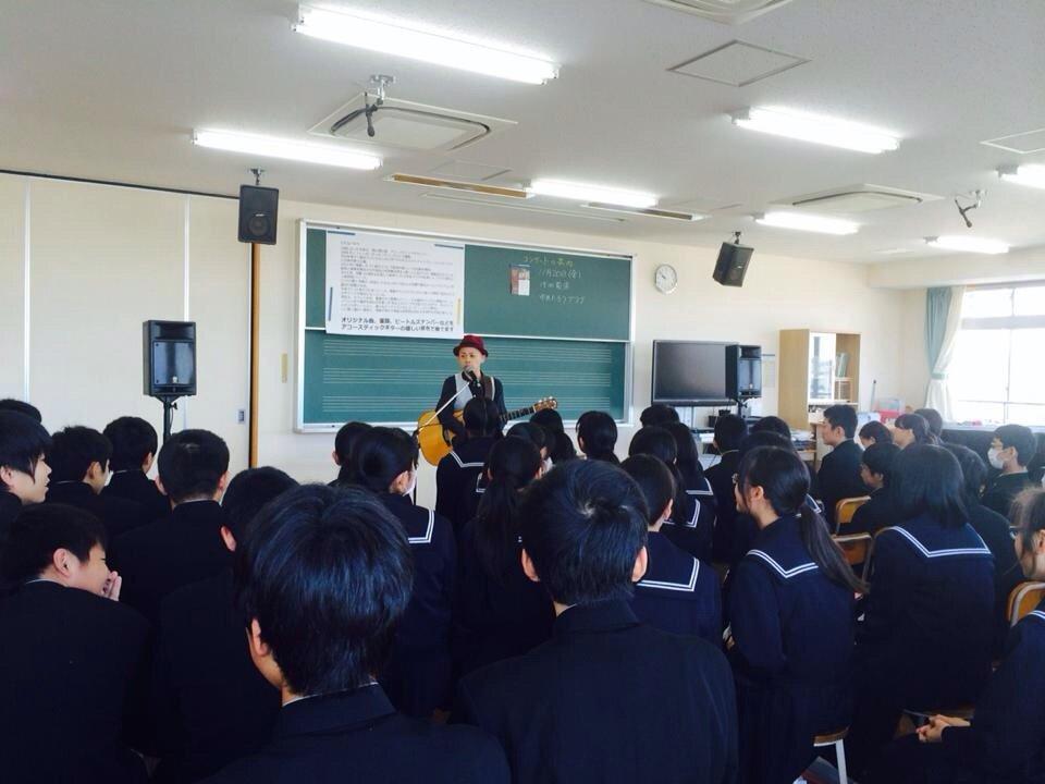 愛知県武豊中学校にて45分の授業4回と、先生方へのミニコンサート無事おしまい!  生徒のみんなが合唱を聴かせてくれたり  先生の中に8年前京都のストリートでCD買ってくださった方がいたり、  元気もらえました!  ありがとう〜! https://t.co/koDF6IcLV1