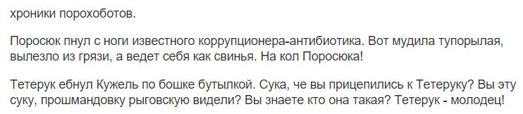 ЦИК просит МВД и СБУ обеспечить безопасность на местных выборах в Красноармейске и Мариуполе 29 ноября - Цензор.НЕТ 5072