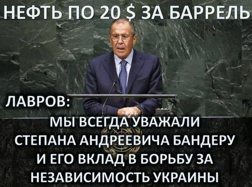 У Лаврова обеспокоены нарушением перемирия на Донбассе - Цензор.НЕТ 5646