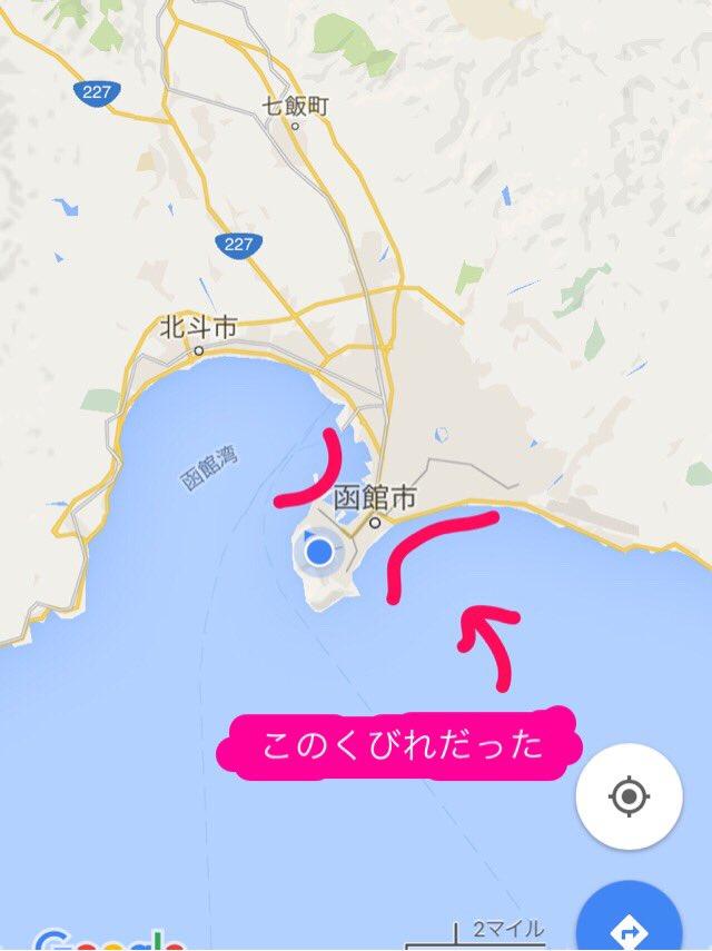 【誤解者続出】北海道の夜景のクビレってココだよ、ココ!!