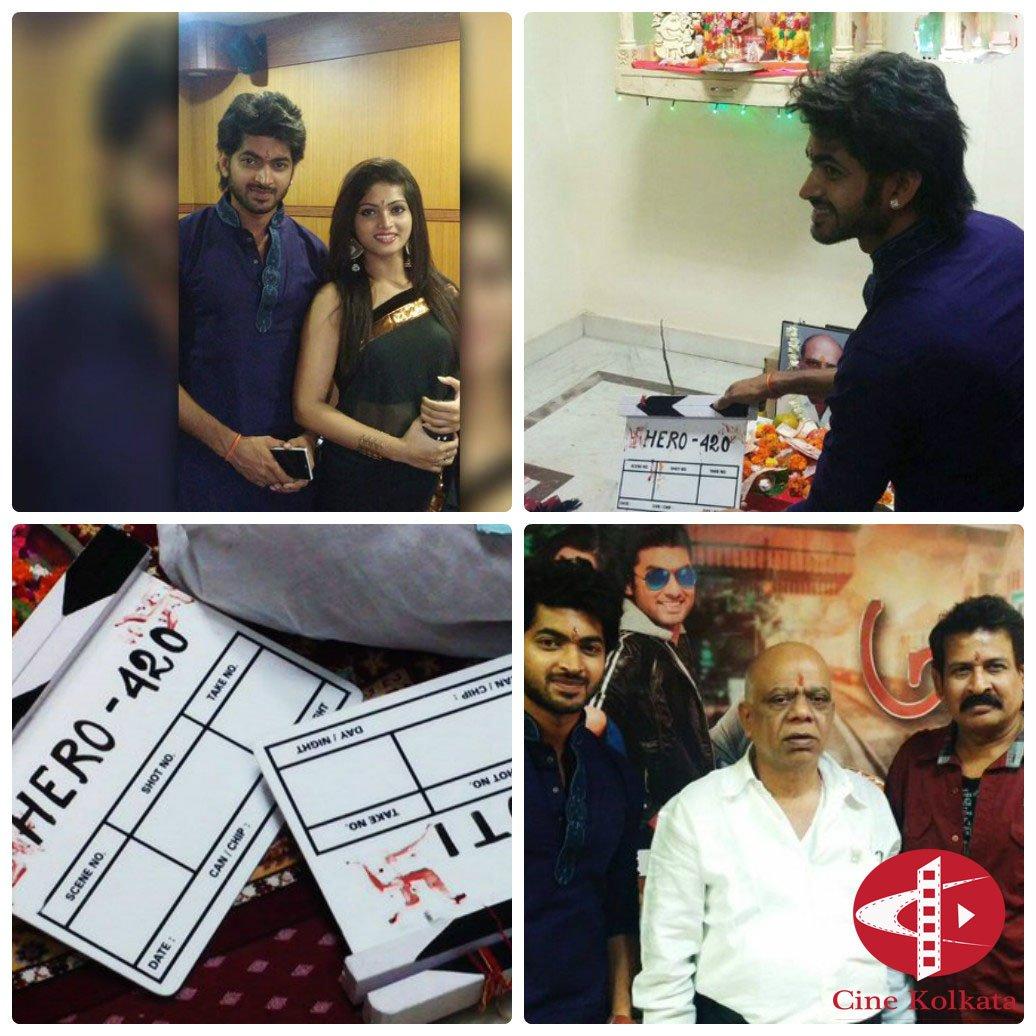 Atch Bengali Full Movie Neoti - Thereset