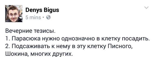 На следующей неделе в Украину приедут министры стран Бенилюкса - Цензор.НЕТ 1990