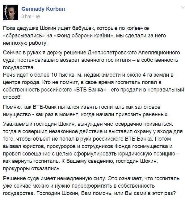 На следующей неделе в Украину приедут министры стран Бенилюкса - Цензор.НЕТ 1649