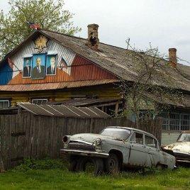 Украина не поддержала резолюцию ООН о борьбе с героизацией нацизма, предложенную Россией - Цензор.НЕТ 3082