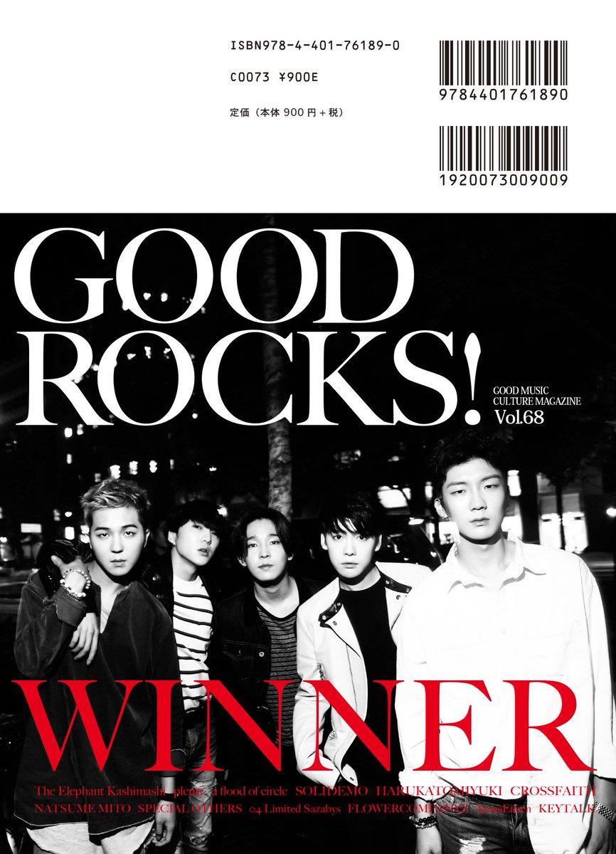 GOOD ROCKS!初登場にして裏表紙を飾ってくれるのは5人組グループWINNER(@WIN_JAPAN)。写真めっちゃカッコ良いです!取材では日本ツアー中の秘話などもお話しいただいてます!11月27日発売!是非 #WINNER https://t.co/D2bGeyKtgs