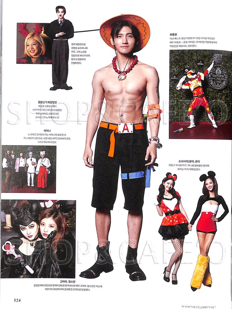 """Scans] Previews of Changmin in SM Halloween Party Coverage in """"The ..."""