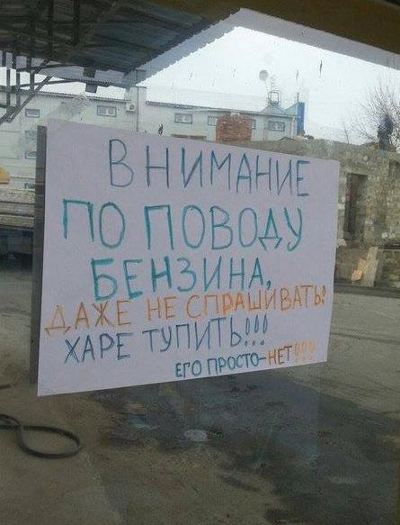"""""""Украина - это Европа"""": Посольство США выпустило видеоролик к годовщине Революции достоинства - Цензор.НЕТ 850"""