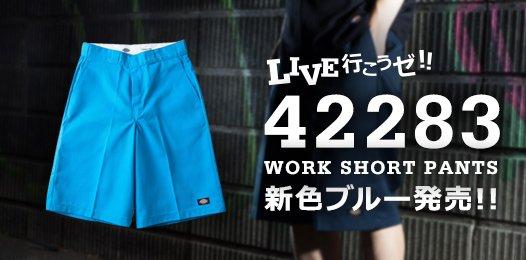 【NEW COLOR!!】 42283ワークショーツ日本別注カラー、新色がリリース! NEWカラーは、発色の良い鮮やかなブルー。 公式オンラインストアで発売中です! https://t.co/e6JM1ZHkoZ https://t.co/sfwfPuNisC