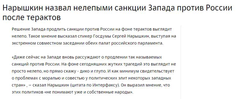 Генштабу не удалось сорвать учения ССО и перенести их в Яворив - Цензор.НЕТ 3031