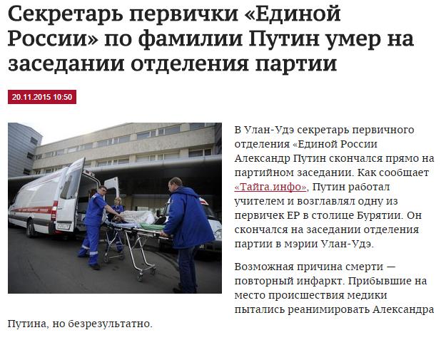 Выведены из стороя 2 из 4 магистральных линий, по которым осуществляется энергоснабжение Крыма - Цензор.НЕТ 9609