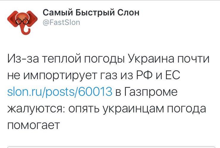 Выведены из стороя 2 из 4 магистральных линий, по которым осуществляется энергоснабжение Крыма - Цензор.НЕТ 9710