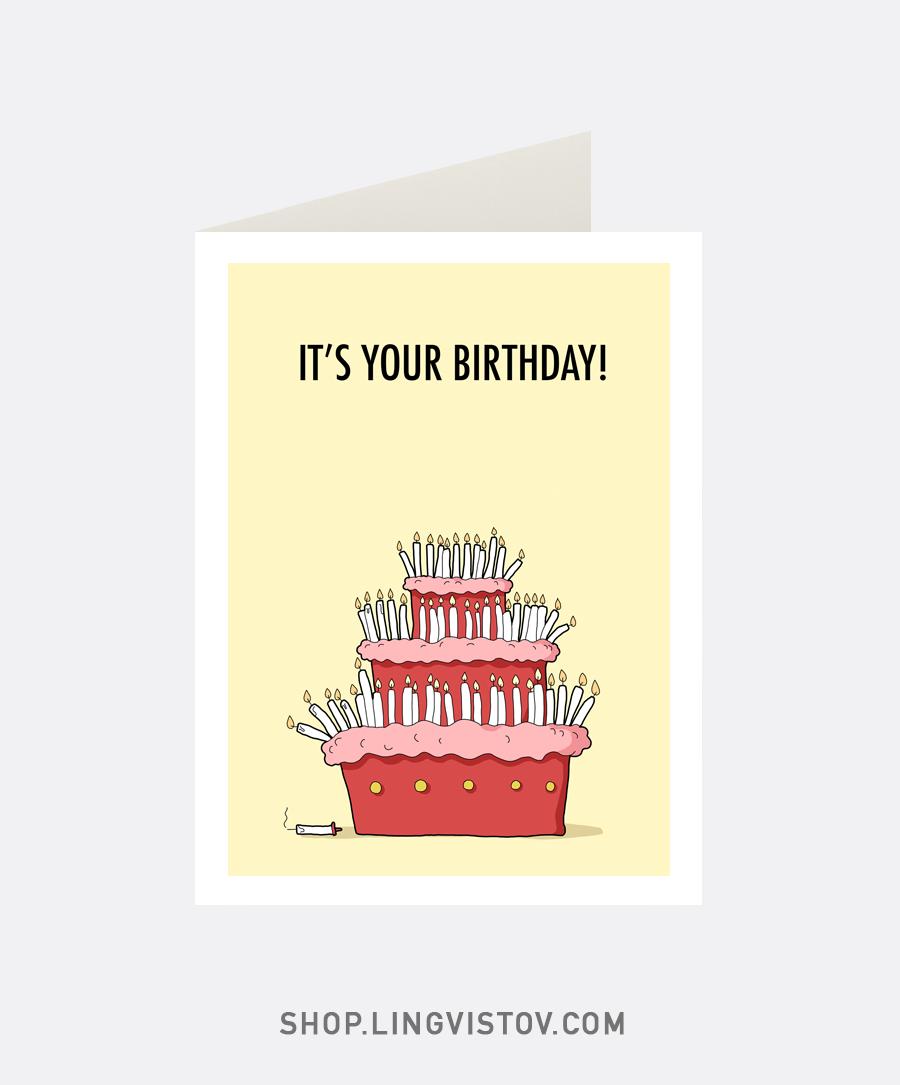 "Lingvistov On Twitter: ""It's Your Birthday!"