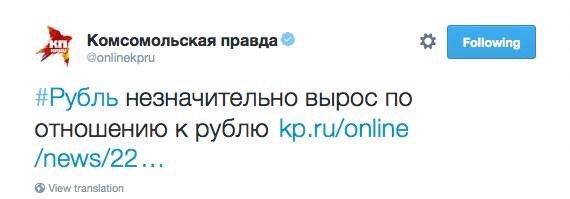 Деятельность украинской полиции оценят после 100 дней ее работы, - Деканоидзе - Цензор.НЕТ 5279