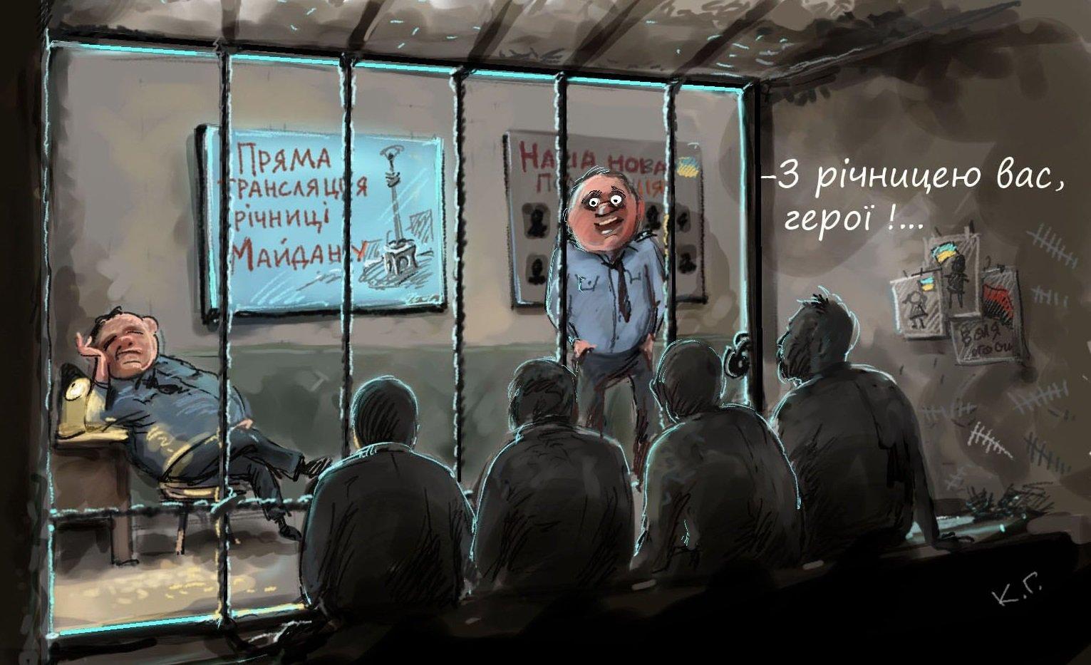 Вилкул не будет оспаривать результаты выборов мэра Днепропетровска - Цензор.НЕТ 2488