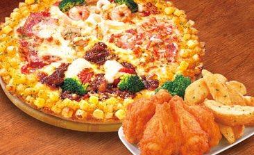 @Pizza_Hut_Japan ゚*。☆11月20日(ピザの日)の当選祈願☆。*゚(*^◯^*) #西野七瀬 #ムロツヨシ #ピザハット #サイン入りキャップ #ウチの店長最高かよ!https://t.co/bfP34vBxg8 https://t.co/LG2p2sNc8R