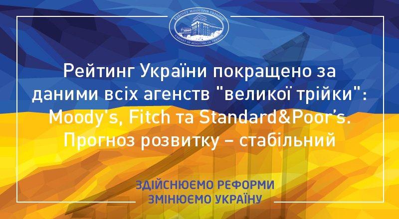 """""""Украина - это Европа"""": Посольство США выпустило видеоролик к годовщине Революции достоинства - Цензор.НЕТ 5154"""