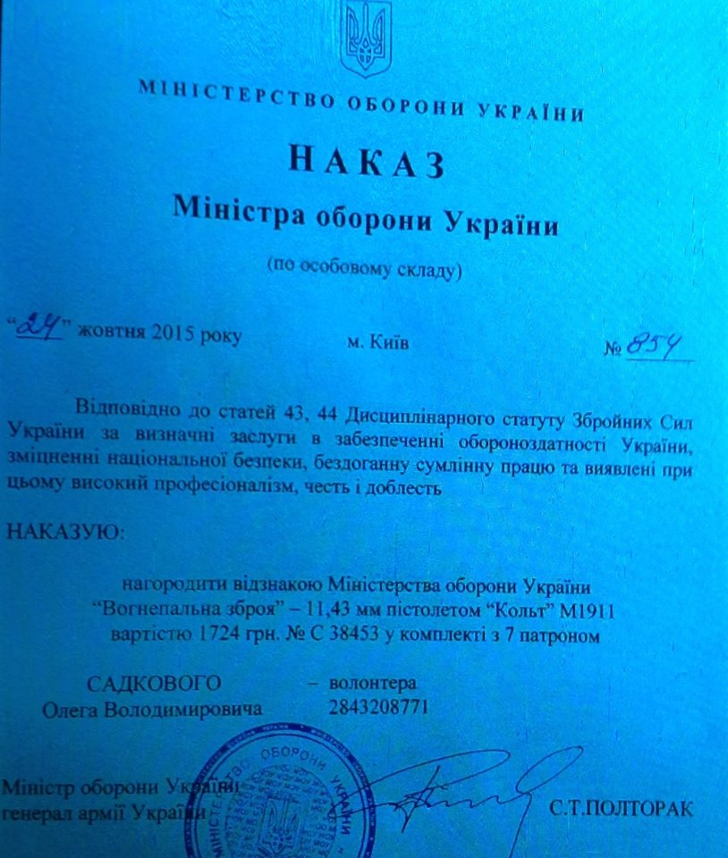 Днем 20 ноября террористы сосредоточили обстрелы на Донецком направлении, - пресс-центр АТО - Цензор.НЕТ 574