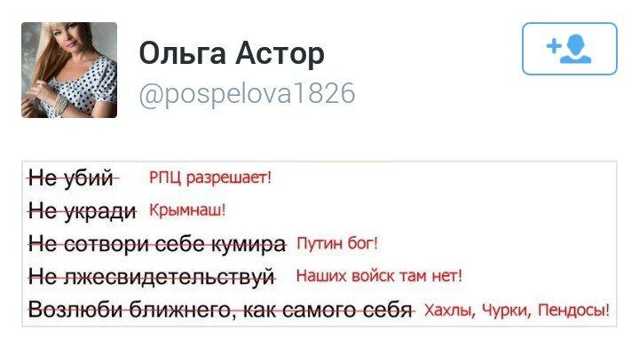 Филарет: Путин признал, что КГБ ошибся, выбрав патриархом РПЦ Алексия, а не меня, потому что тогда Украина осталась бы в руках России - Цензор.НЕТ 1395