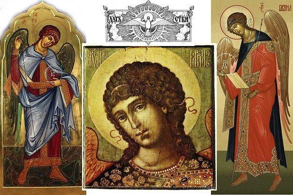 планировали картинки с праздником архангела михаила и гавриила майолика