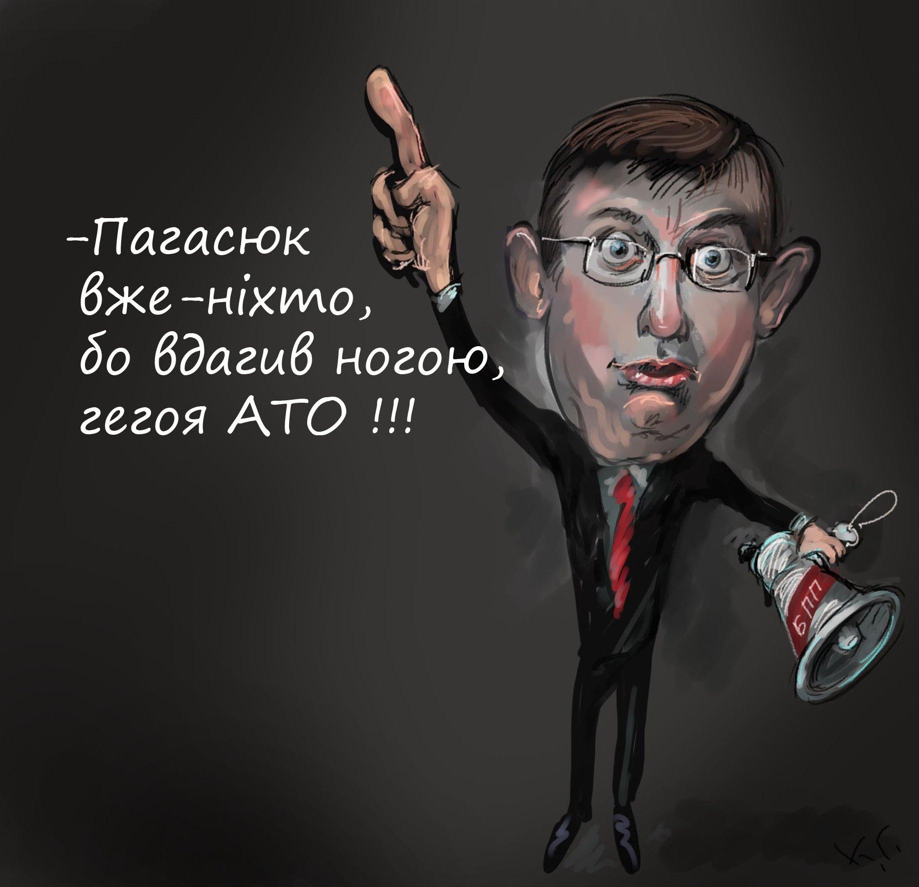 """До декабря дело против Януковича должно быть подано в суд, - нардеп от """"БПП"""" Луценко - Цензор.НЕТ 3689"""