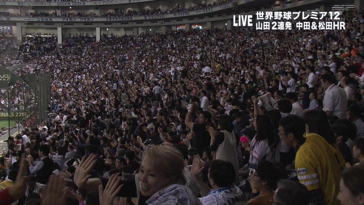 研ナオコおったんかいwww #プレミア12 https://t.co/GBbrHGku7C