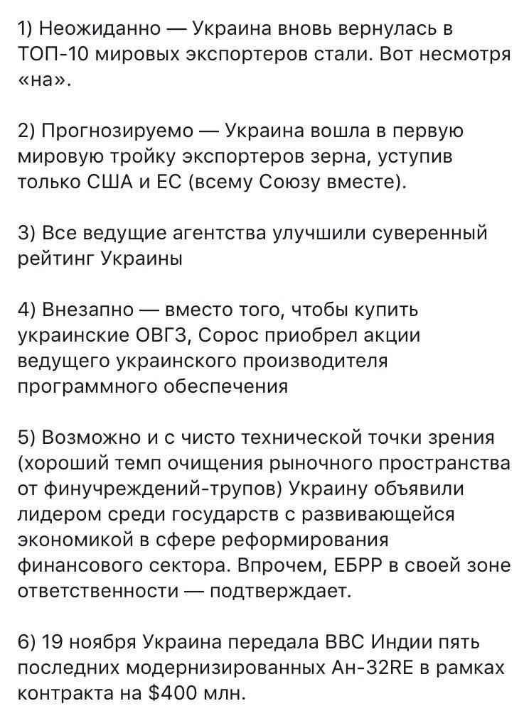 Санкции обошлись России в 1,5% ВВП, - экс-министр финансов Кудрин - Цензор.НЕТ 706
