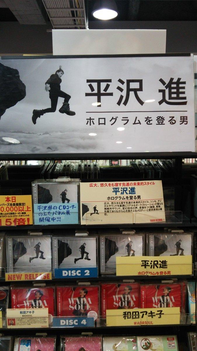 男 ホログラム を 登る