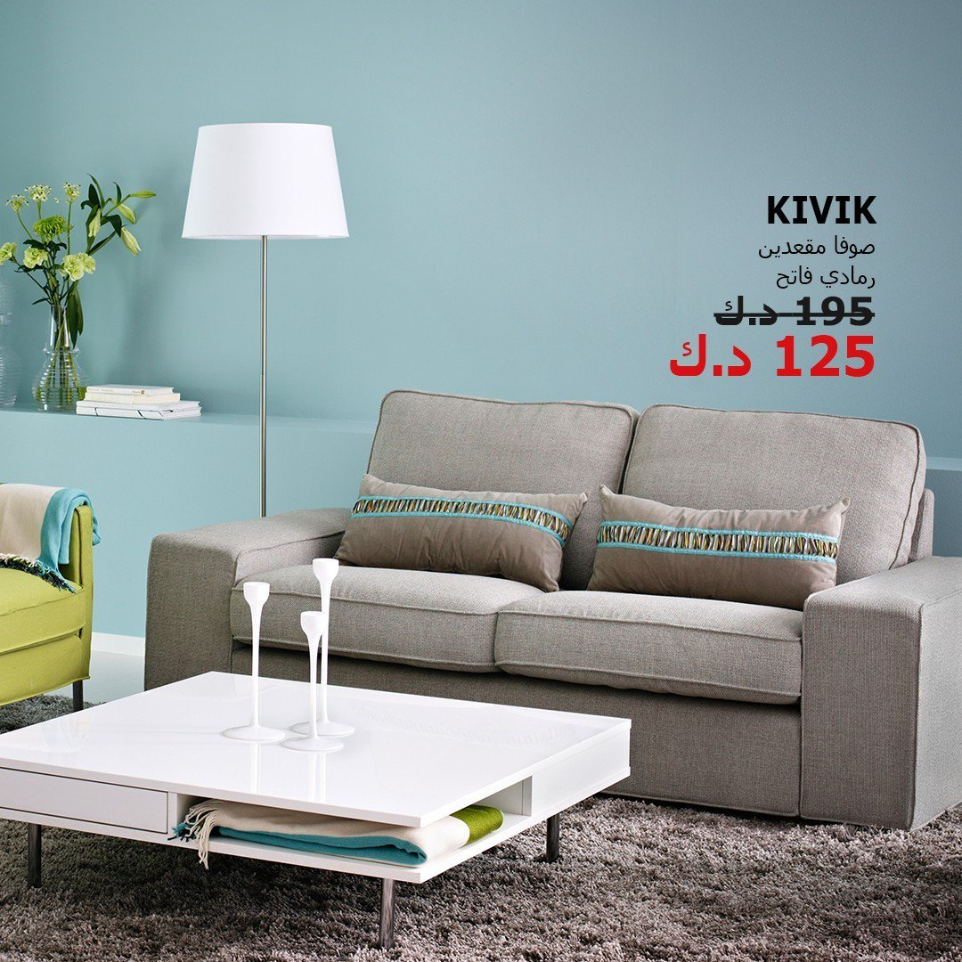 IKEA Kuwait On Twitter Freshen Up Your Living Space With A New Sofa SALE NOW At IKEAKuwait Ikea Thelittlethings Sale