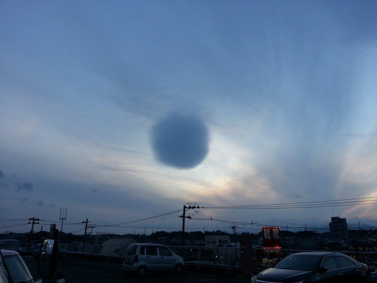 16:00頃の郡山市安積上空の怪しい球体の雲 気味が悪い( ノД`)#イマソラ pic.twitter.com/LQmoVNbxHA