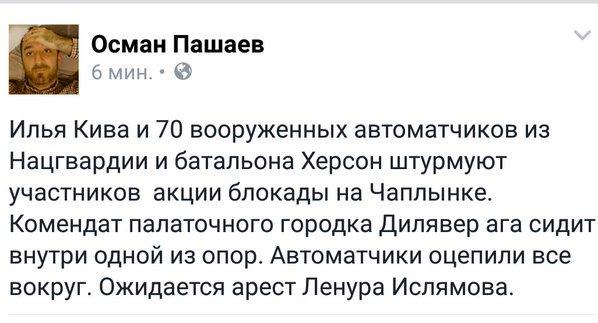 Кабмин назначит выплаты участникам Евромайдана, получившим серьезные повреждения, - Яценюк - Цензор.НЕТ 1243
