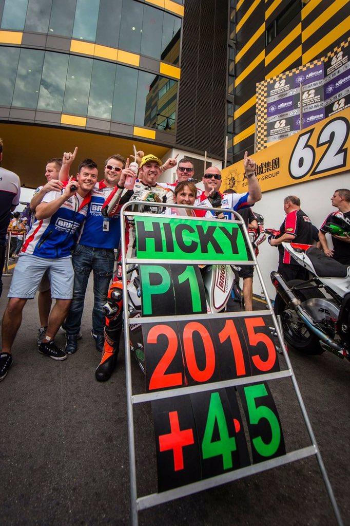 [Road racing] GP de Macau 2015  - Page 3 CUVUCzVUkAEAWGX