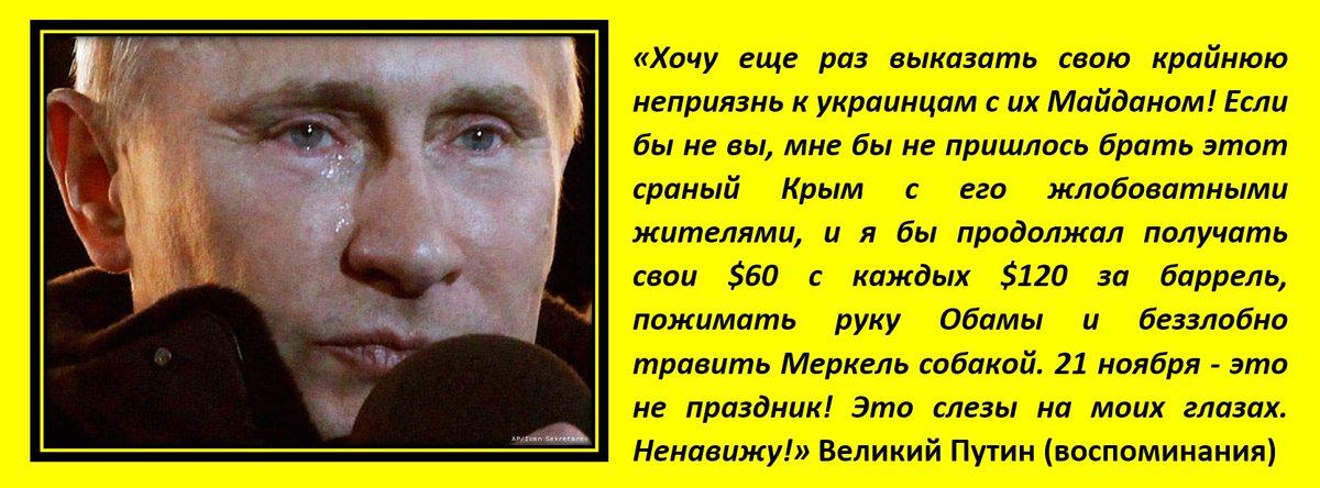 Севастополь остался без отопления из-за дефицита электроэнергии - Цензор.НЕТ 7603