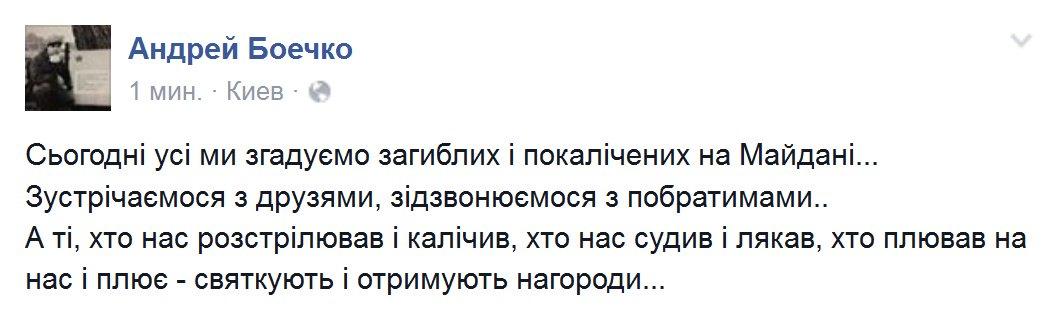 """Чубаров: """"Президент поручит Кабмину принять меры по прекращению торговли с Крымом"""" - Цензор.НЕТ 8629"""