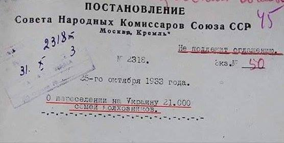 Жители Донбасса прятали боеприпасы в ванной и под диваном - Цензор.НЕТ 3455