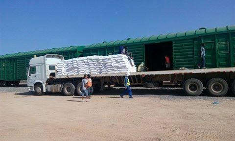 New Ethiopia-Djibouti railway project begins service  https://t.co/pBXDAZkJGG #Djibouti https://t.co/neWTl5aFuJ